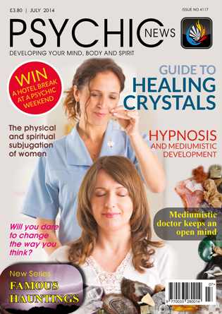 Magazine 51 July 2014 issue (Issue No 4117)